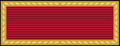 ArmyMeritoriousUnitCommendation.png